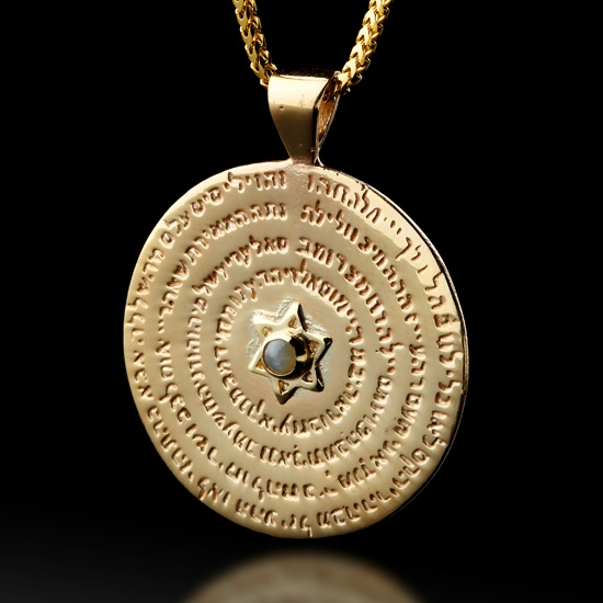 72 Name of God Wheel Gold Pendant